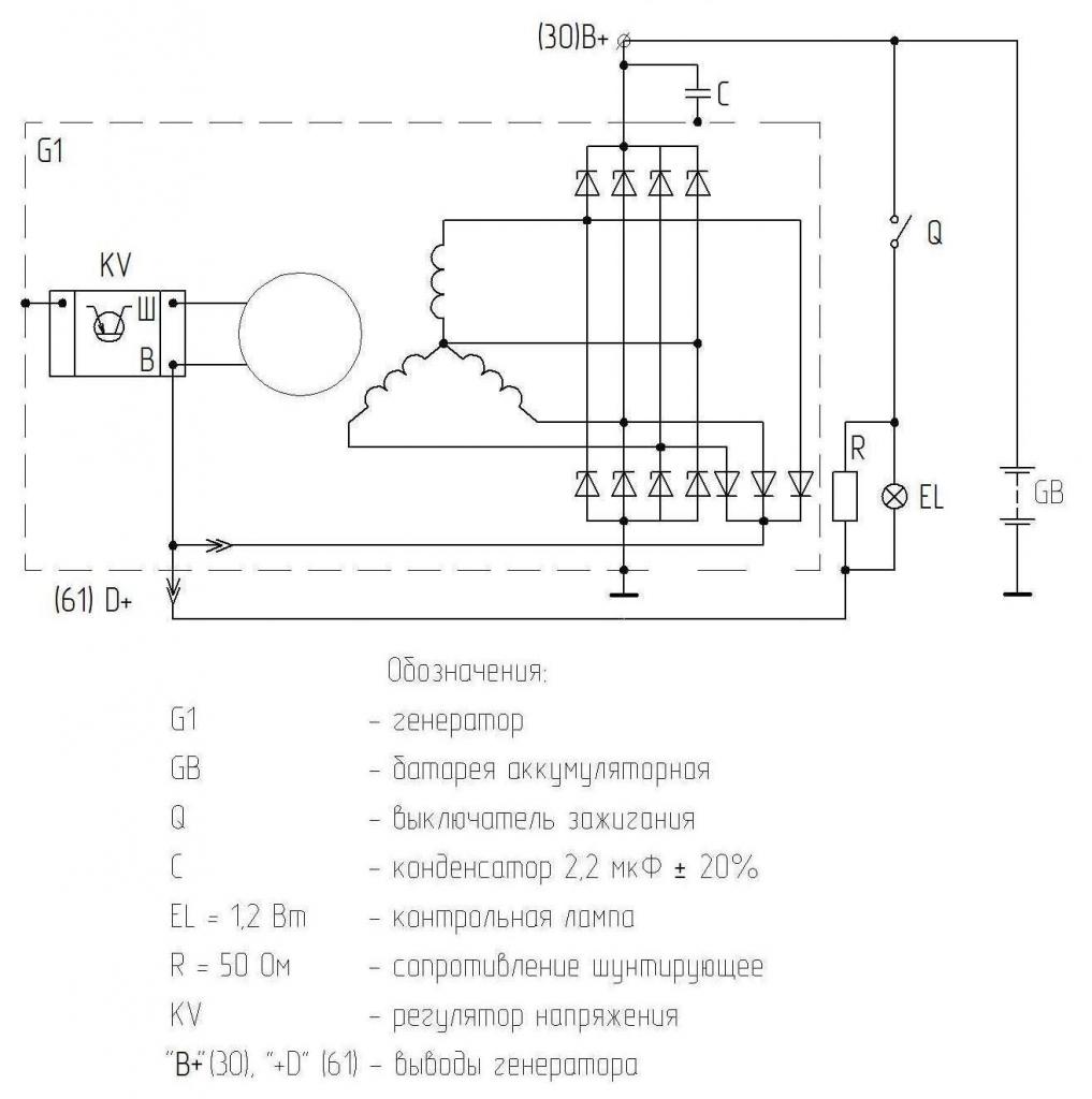 Эл схема 5122-40.jpg