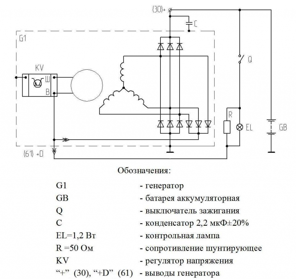Эл. схема 5122.jpg