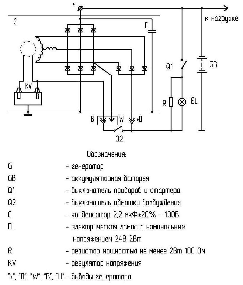 Эл. схема 4502.jpg