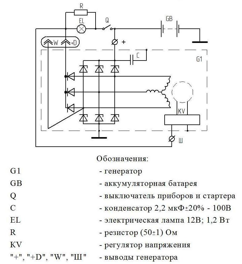 Эл. схема 3032.jpg