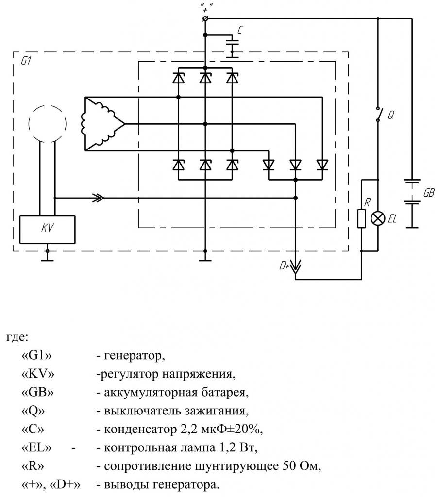 Схема9402.jpg